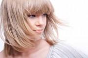 coiffure femme carré mi long dégradé