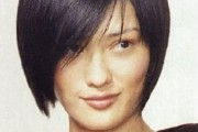 coupe de cheveux long 2013 pour visage rond