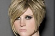 coupe rapide cheveux courts femme