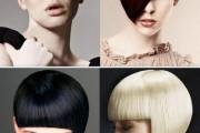 idées coiffure frange 2014