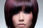 coiffure boule pour femme 30 ans