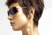 coiffure dégradé destructuré